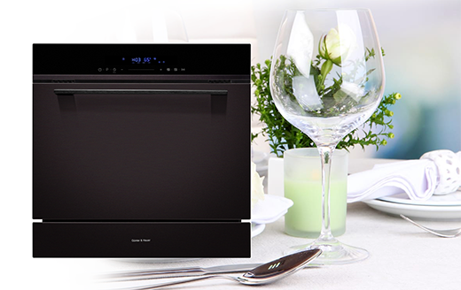 SL 3008 Compact — стильна вбудована посудомийна машина Günter & Hauer