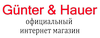 http://gunter-hauer.kiev.ua/
