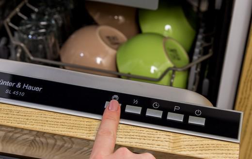 Режим дополнительной сушки для более качественного результата работы посудомойки